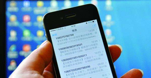 创瑞云短信验证码增强安全性