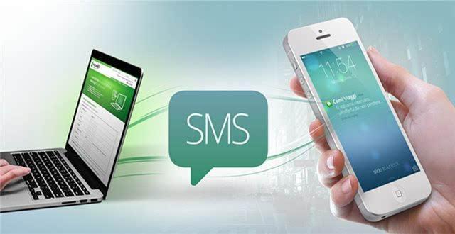 创瑞云短信平台短信验证码服务