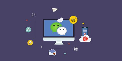 企业营销小秘诀:通过短信群发的方式实现引流
