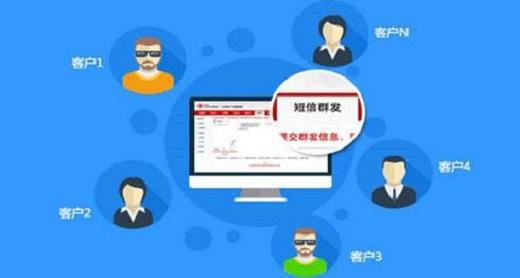 通过创瑞云短信平台发布疫情防控生活常识信息